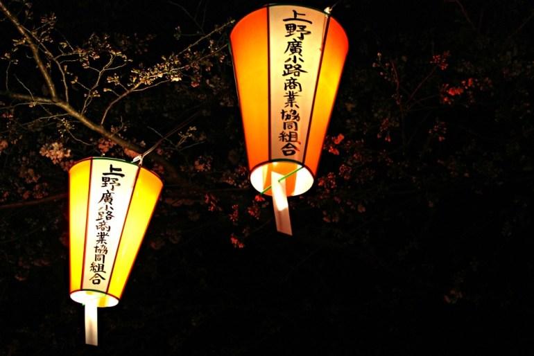 lanterne ueno