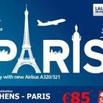 Atenas/Paris com o novo Airbus A320/321 por apenas 85 Euros