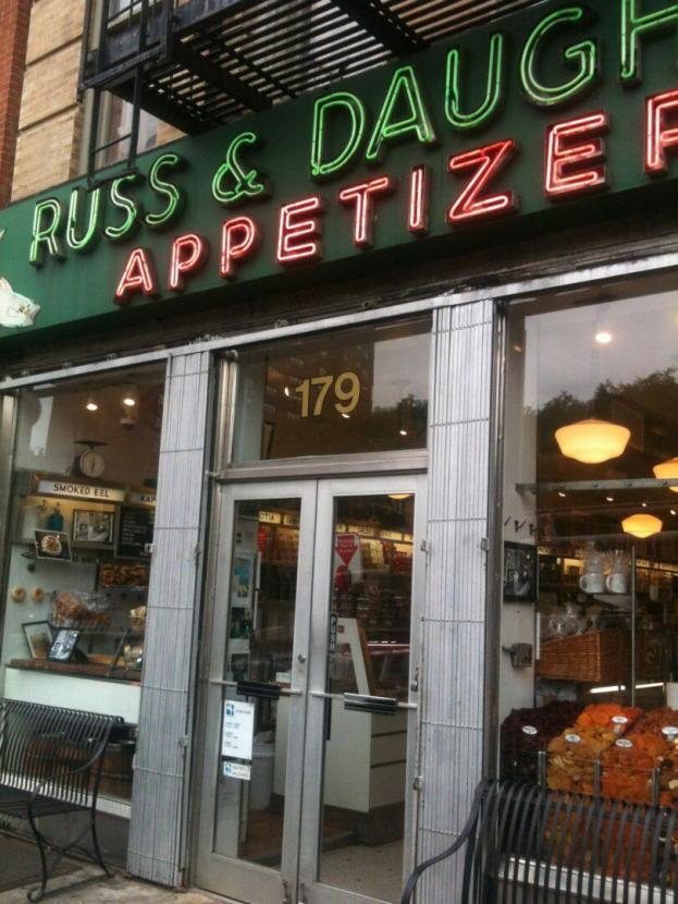Viagem de dez dias por NY_Russ_Viajando bem e barato