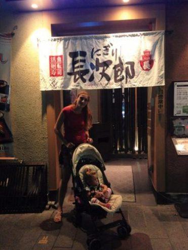 Chojiro