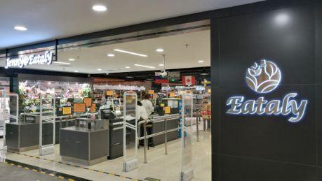 Supermercado del Silk Market