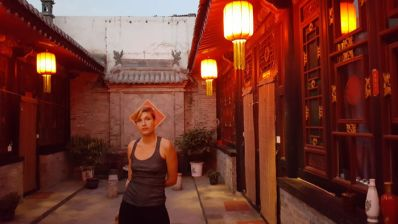 Patios Pingyao Jin Tai Sheng Inn