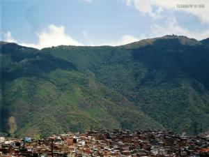 CaracasViajandoPorUnSueño