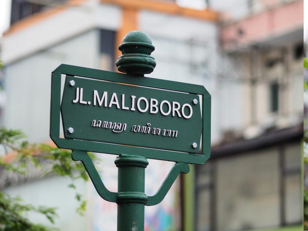Cartel de la calle Malioboro en Yogyakarta