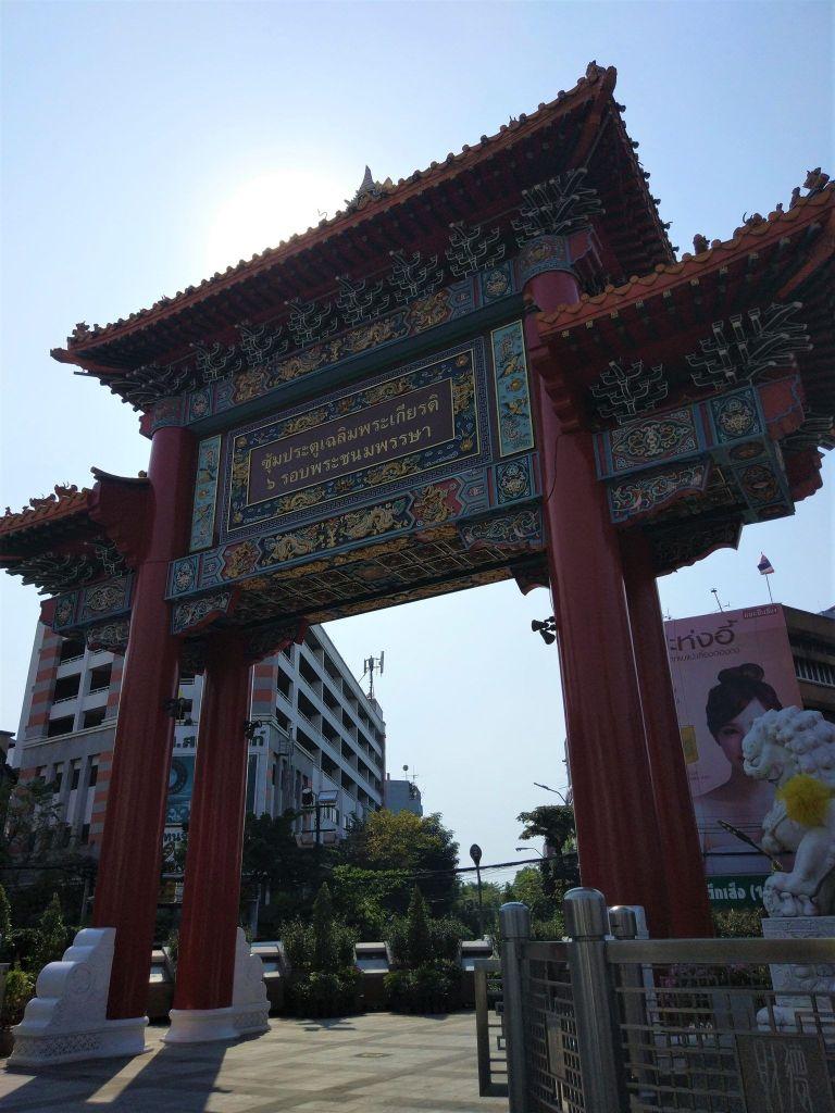 Chinatown Gate Bangkok