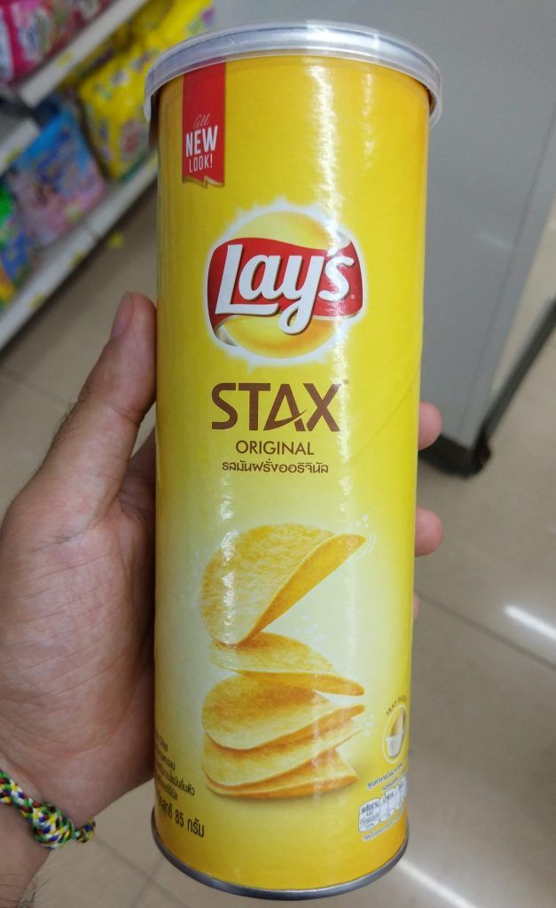 Lays bote