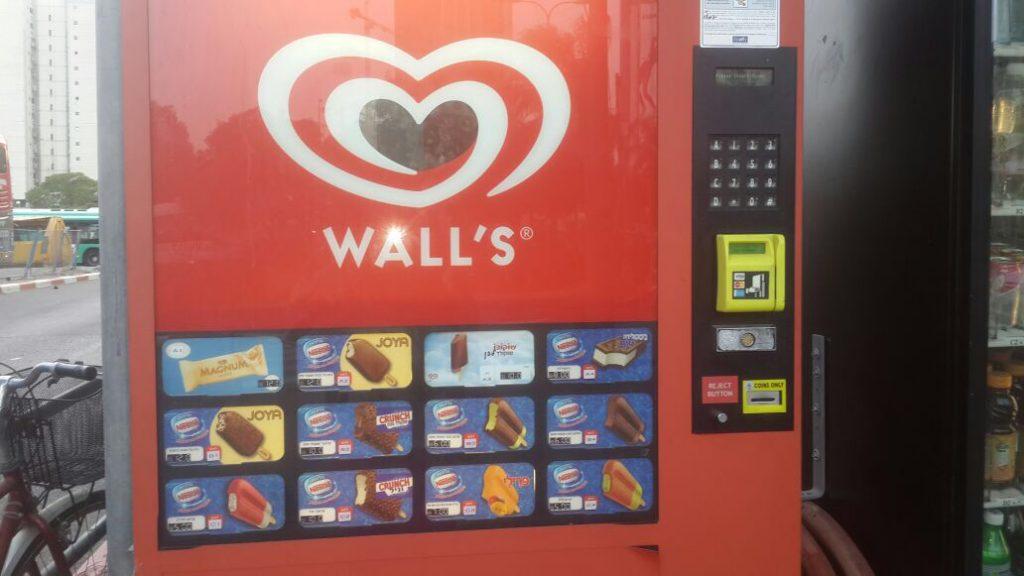 Máquina expendedora de helados - israel