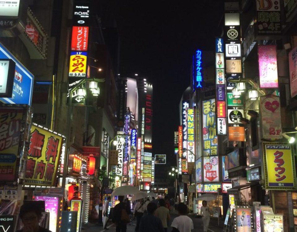 Donde alojarse en Tokio