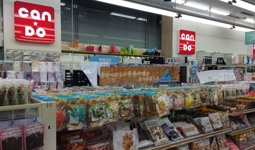 CAN DO - todo por 100 yenes - Comprar barato en Japón - local