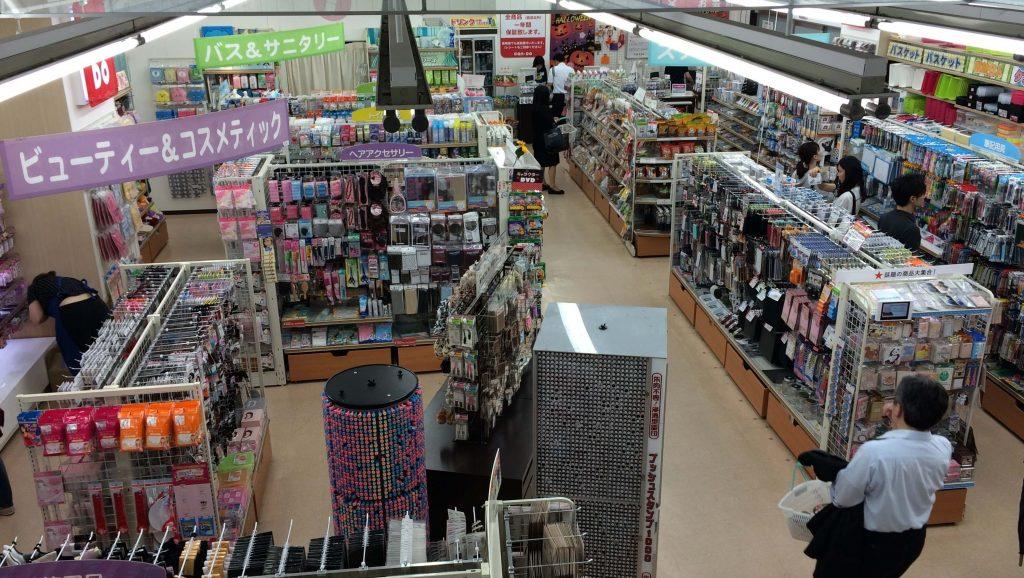 CAN DO - Comprar barato en Japón