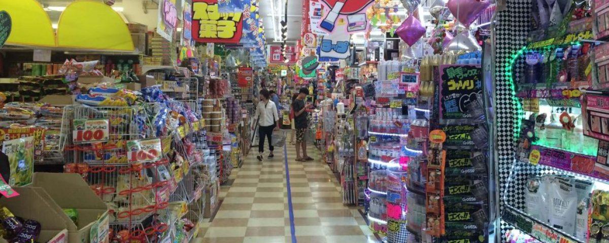 Don Quijote compras Japón Donki