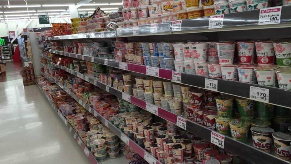 Cuanto cuesta comer en Japon Supermercados