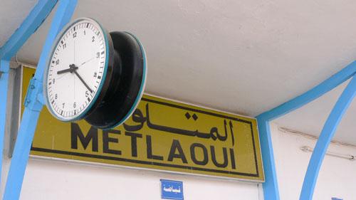 Estación de tren de Metlaoui, Túnez