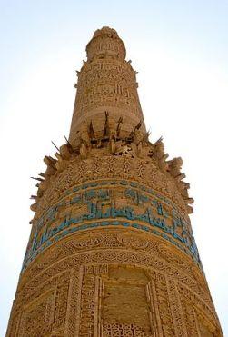 0038-minarete-y-restos-arqueologicos-de-jam-2