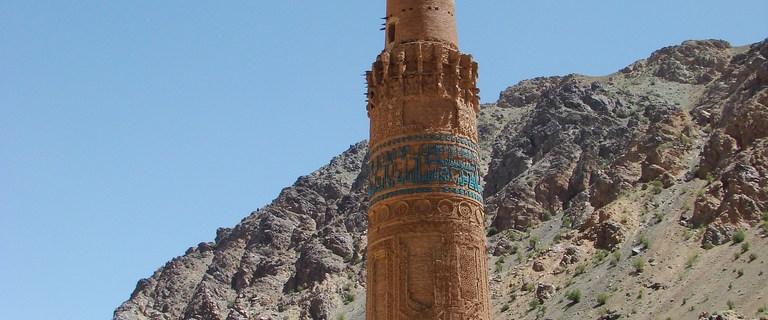 Minarete y restos arqueológicos de Jam