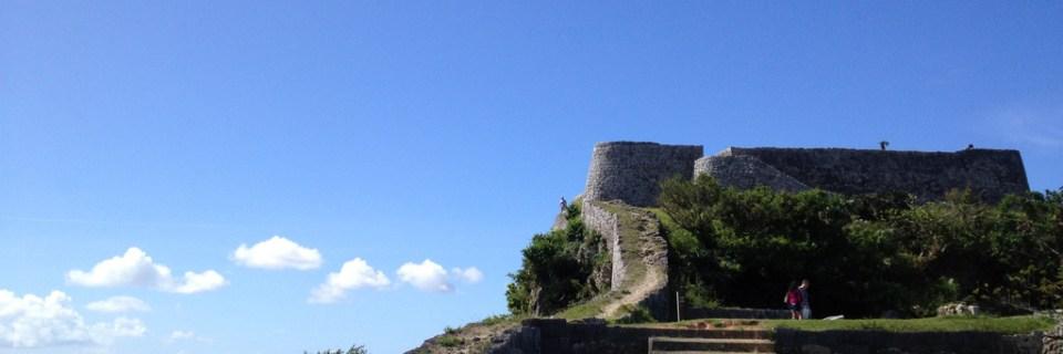 Sitios Gusuku y bienes culturales asociados del Reino de Ryukyu