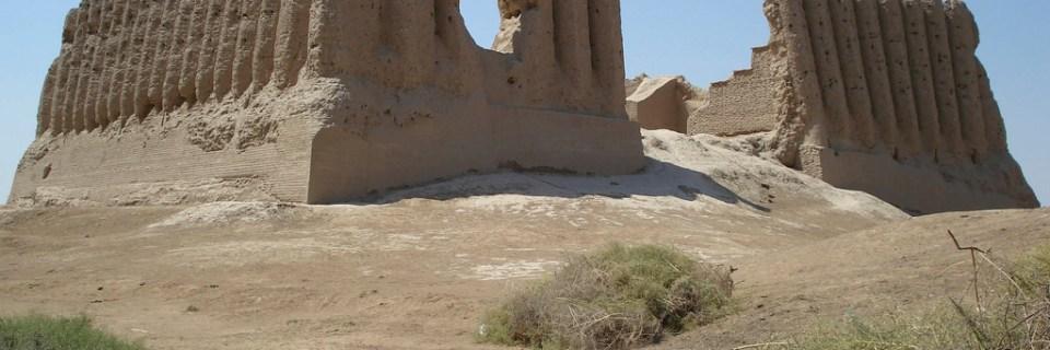 Parque Nacional Histórico y Cultural de la Antigua Merv
