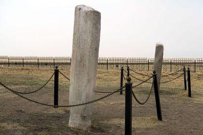 Una de las estelas en idioma orjún que contó la historia de los primeros mongoles