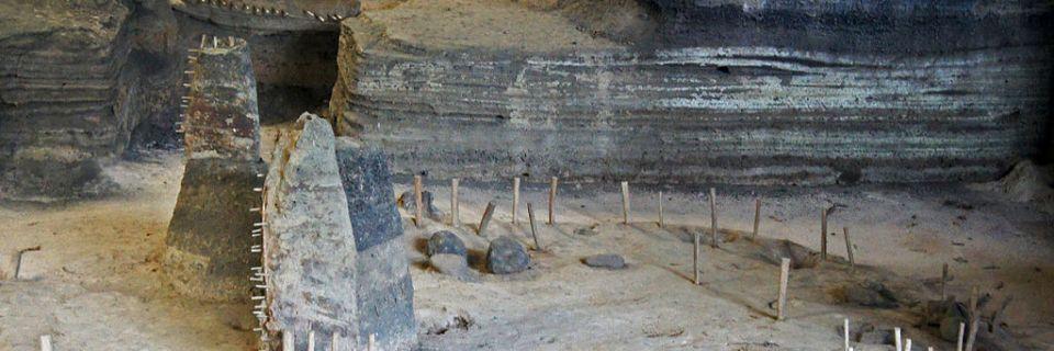 Sitio arqueológico de Joya de Cerén