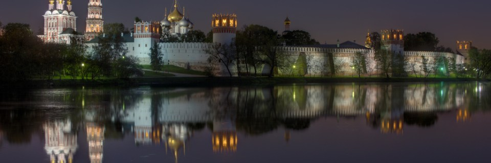 Conjunto conventual de Novodevichy