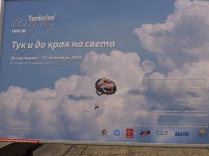 Muestra fotográfica en Puente del Palacio Nacional de la Cultura de Sofia