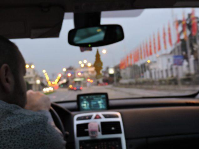 Llegando a Skopje