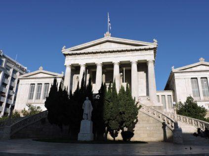 Biblioteca Nacional Griega