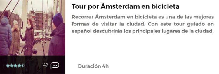 Tour por Ámsterdam en bicicleta