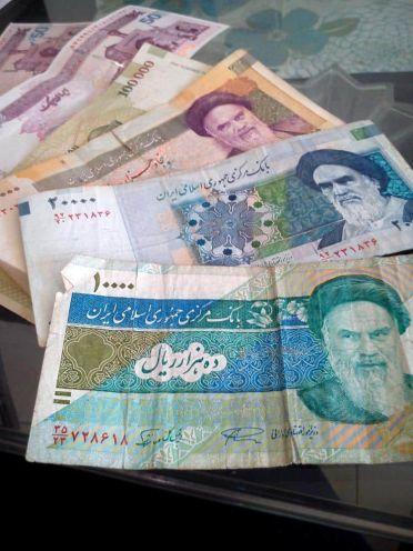 Riales iraníes