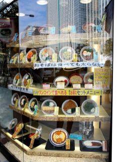 Escaparate de comida en Japón