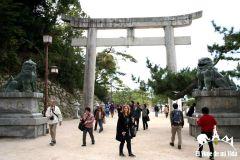 Entrada a Miyajima