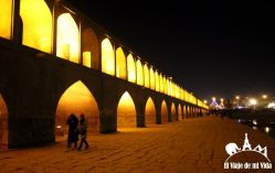 Khaju bridge