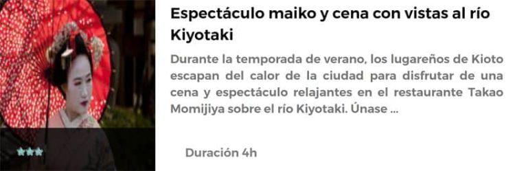Espectáculo de maiko