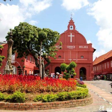 Barrio holandés de Malaca en Malasia
