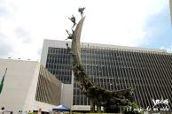 Ayuntamiento de Medellín, Colombia