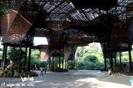 Parque Botánico de Medellín, Colombia