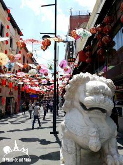 Barrio chino de CDMEX