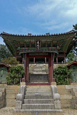 18 Corea del Sur, Changdeokgung Palace 03