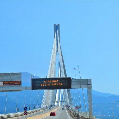 Viagem de carro na Grécia