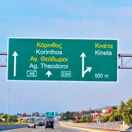 Dirigir na Grécia - De Atenas a Zakynthos