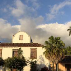 Los Llanos de Ariadne, que ver en La Palma