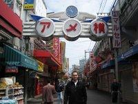 Día 5: Japón (Tokio: Ameyoko, Parque Ueno con Santuario Toshogu, Asakusa con Edificio Asahi y Senso-ji, Travesia Sumida, Odaiba con Sega Joypolis, Fuji TV, Rainbow Bridge, etc). ViajerosAlBlog.com