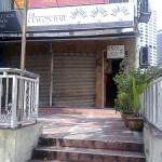 Dónde dormir y alojamiento en Kuala Lumpur (Malasia) - Pondok Lodge Hostel. ViajerosAlBlog.com
