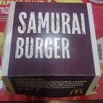 Samurai Burger de Mc Donald's en Singapur. ViajerosAlBlog.com
