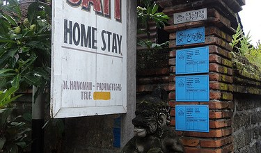 Photo of Dónde dormir y alojamiento en Ubud (Indonesia) – Jati Home Stay.