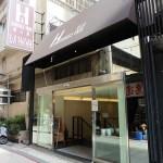 Dónde dormir y alojamiento en Kaohsiung (Taiwán) - Single Inn. ViajerosAlBlog.com