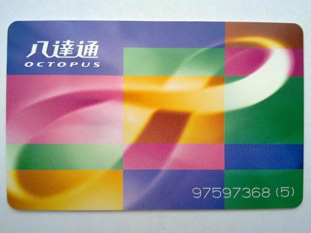 Tarjeta Octopus de Hong Kong: ahorro y comodidad.