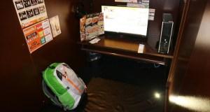 Dónde dormir y alojamiento en Tokushima (Japón) - Manga Kissa Club. ViajerosAlBlog.com