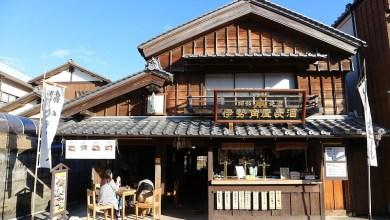 Dónde beber y gastronomía en Ise (Japón) - Cervecería japonesa Ise Kadoya Beer Nikenchaya. ViajerosAlBlog.com