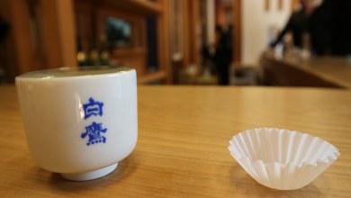 Photo of Dónde beber sake y gastronomía en Ise (Japón) – Sake Bar japonés Hakutaka.